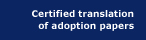 Certified translation of adoption papers